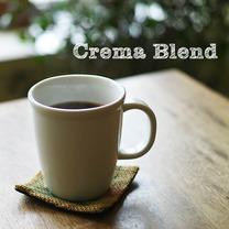 クレマブレンド(Crema Blend)