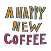 ハッピーニューコーヒー