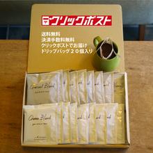 Drip Bag 20 Set